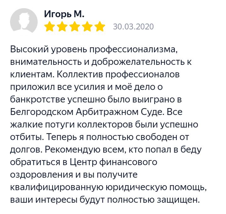 Screenshot_20201113-180049_3